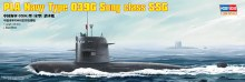 1:350 Scale PLA Navy Type 039 Song Class SSG - HB82001