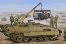 1:35 Scale Israel Merkava ARV - HB82457