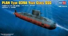 1:350 Scale PLAN Type 039A Yuan Class SSG - HB83510