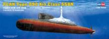 1:350 Scale PLAN Type 092 Xia Class SSBN - HB83511