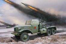 1:35 Scale Russian BM-13N - 83846