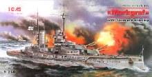1:350 Scale Markgraf Battleship - ICMS005