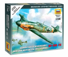1:144 Scale German Fighter Messershmitt BF-109 F2 Snap Fit - ZV6116