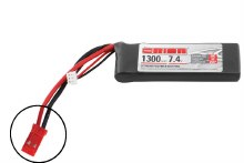 1300mAh 2s 7.4v 30C Soft Case LiPo w/ JST- ORI60135