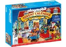 Christmas Toy Store Advent Calendar - 70188