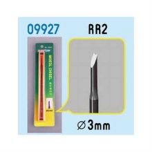 Model Chisel RR2 - TRT09927