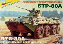 1:35 Scale BTR-80A Russian Armored Personnel Carrier (APC) - ZV3560