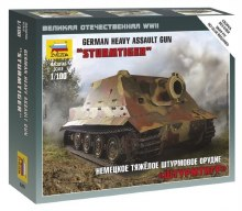 1:100 Scale German Heavy Assault Gun Sturmtiger Snap Fit - ZV6205