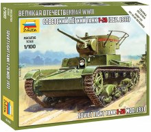 1:100 Scale Soviet Light Tank T-26 Mod.1933 Snap Fit - ZV6246