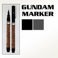 Gundam Marker Brush Type Black - GN GM20