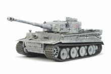 1:16 Scale Tiger I DMD/MF01 Accessory Full Option Kit - T56010