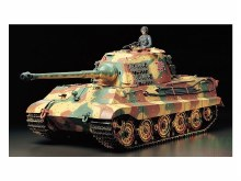 1:16 Scale King Tiger Product. Turret Full Option Kit - T56018