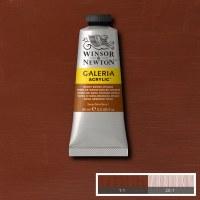 GALERIA 60ML BURNT SIENNA OP