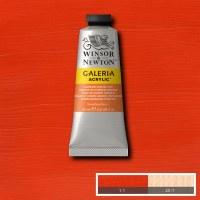 GALERIA 60ML CAD ORANGE HUE