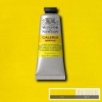 GALERIA 60ML CAD YELLOW PALE