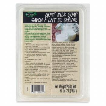 Soap Base Suspension - Goats Milk