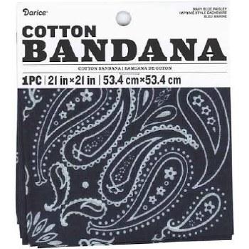 "Cotton Bandana 21""x21""- Paisley Navy"