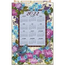2022 Felt & Sequin Calendar Kit- Blue Birds