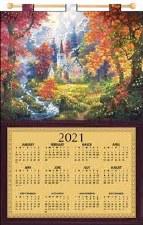 Jeweled 2021 Calendar - Chapel of Hope