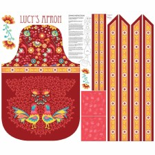 Fabric Panel, Apron- Lucy's Garden Red
