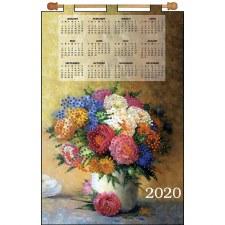 """2020 Calendar Felt Applique Kit, 16x24""""- Majestic Floral"""
