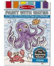 Melissa & Doug Paint With Water- Ocean