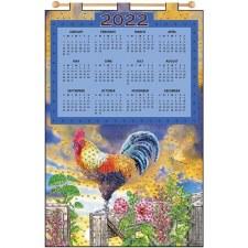 2022 Felt & Sequin Calendar Kit- Rooster