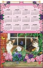 Jeweled 2021 Calendar - Sitting Pretty Kitties