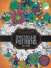 Adult Coloring Book - Spectacular Patterns