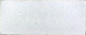 "Wood Box Sign- 8""x20"" White"