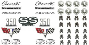1967 Camaro SS-350 Emblem Kit For Super Sport 350  OE Quality!