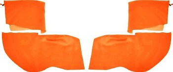 Armrest & Well Covers