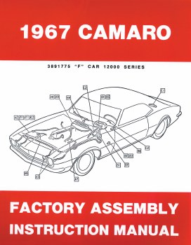 Camaro Assembly Manuals