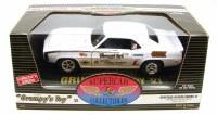 1969 Camaro 1969 Camaro Grumpys Toy Racer
