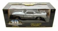 1969 Camaro 1969 427 COPO Camaro  Silver