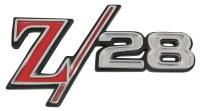 1969 Camaro Z/28 Grille Emblem OE Quality! GM# 3958642 USA!