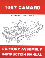 1967 Camaro Factory Assembly Manual OE Quality! USA!
