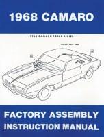 1968 Camaro Factory Assembly Manual OE Quality! USA!