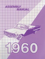 1960 Full Size Chevy Factory Assembly Manual OE Quality! Printed In The USA!