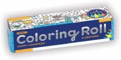 Hanukkah MIni Coloring Roll
