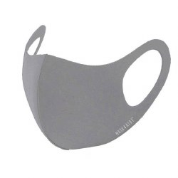 Kids' Face Mask Grey