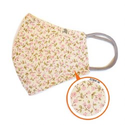 Adult Face Mask Country Flower