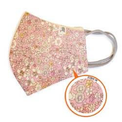 Adult Face Mask Wild Flowers