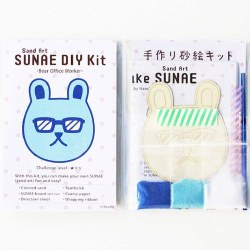 Sunae DIY Kit Bear Office Work