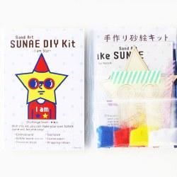 Sunae DIY Kit I Am Star