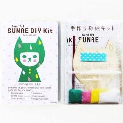 Sunae DIY Kit Raincoat Cat