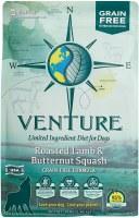 Venture Lamb-BttrnutSquash 4Lb