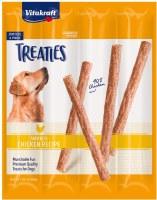 Treaties Chicken 4pk
