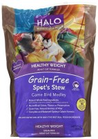 Halo GF Game Bird Medley 6Lb