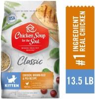 Chicken-BrnRice-Pea 13.5Lb